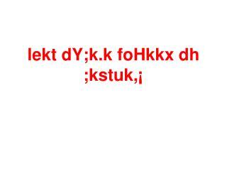 lekt dY;k.k foHkkx dh ;kstuk,¡