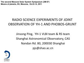 RADIO SCIENCE EXPERIMENTS OF JOINT OBSERVATION OF YH-1 AND PHOBOS-GRUNT