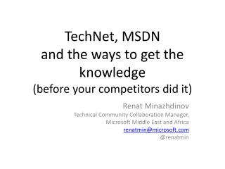 TechNet,  MSDN  and the ways  to get the  knowledge ( before  your competitors  did it)
