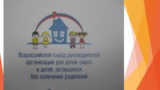 12-14  ноября 2013 г.в Москве  прошел