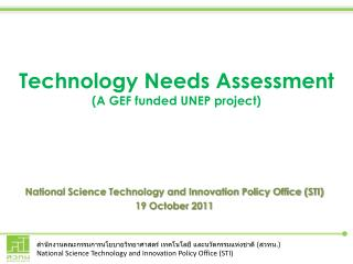 Technology Needs Assessment (A GEF funded UNEP project)
