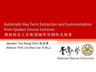 Automatic Key Term Extraction and Summarization from Spoken Course Lectures 課程錄音之自動關鍵用語擷取及摘要