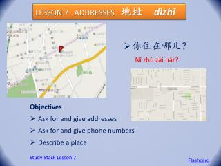 LESSON  7   ADDRESSES    地址   dìzhǐ