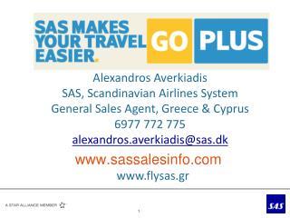 Alexandros Averkiadis SAS, Scandinavian Airlines System General  Sales Agent,  Greece  & Cyprus