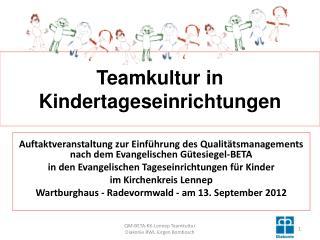 Teamkultur in Kindertageseinrichtungen