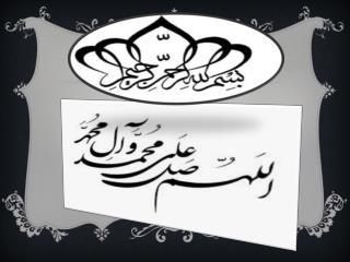 جمهوری  اسلامی افغانستان وزارت تحصیلات عالی مؤسسه تحصیلات عالی جامی پوهن ځ ی  حقوق و علوم سیاسی