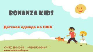 BONANZA KIDS
