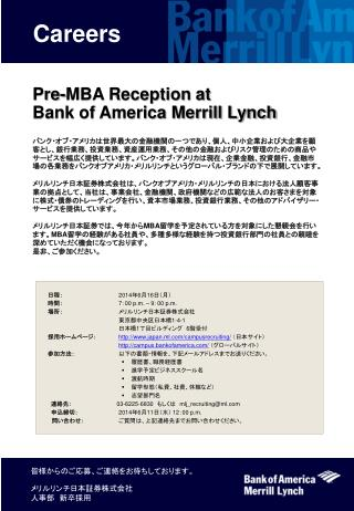 Pre-MBA Reception at  Bank of America Merrill Lynch