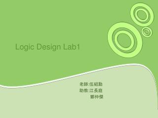 Logic Design Lab1