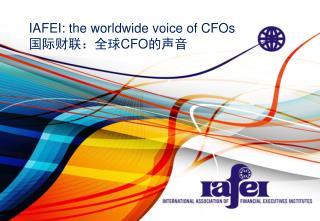 IAFEI: the worldwide voice of CFOs 国际财联:全球 CFO 的声音