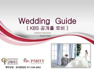 Wedding  Guide ( KBS  공개홀 로비  )