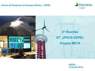 Centro de Pesquisas de Energia Elétrica - CEPEL