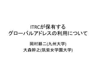 ITRC ?? ? ?? ????????? ???????