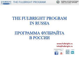 The Fulbright Program  in Russia  Программа Фулбрайта  в России