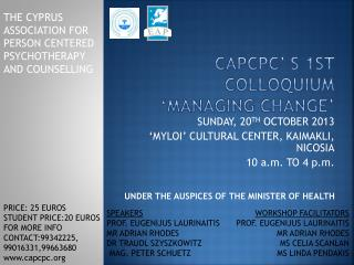 CAPCPC� S  1ST  COLLOQUIUM �MANAGING CHANGE�