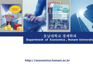호남대학교 경제학과 Department  of  Economics ,  Honam  University