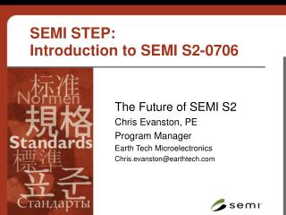 SEMI STEP: Introduction to SEMI S2-0706