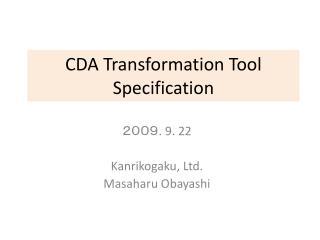 CDA Transformation Tool Specification