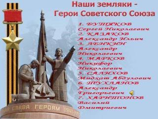 Бутяков  Сергей Николаевич ( 1916.09.28 – 1940.02.11 )
