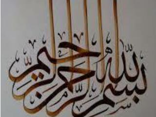 دانشگاه آزاد اسلامی واحد اسلامشهر