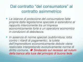 """Dal contratto """"del consumatore"""" al contratto asimmetrico"""