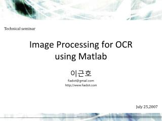 Image Processing for OCR using  Matlab