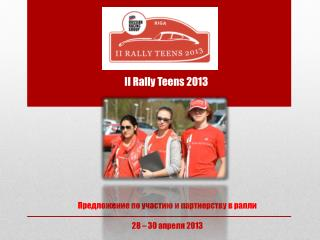 II Rally Teens 2013