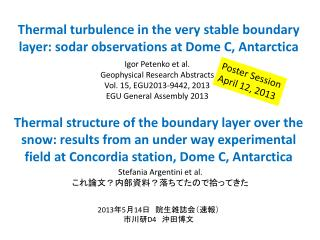 Thermal turbulence in the very stable boundary layer:  sodar  observations at Dome C, Antarctica