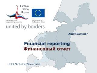 Financial reporting Финансовый отчет