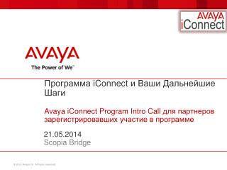 21.05.201 4 Scopia  Bridge