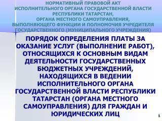 Бланк трудовой договор (примерный образец Трудовой)