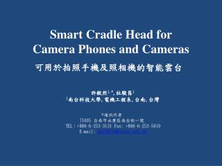 Smart Cradle Head for Camera Phones and Cameras