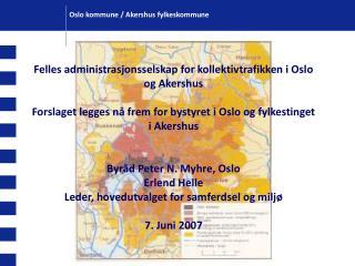 Felles administrasjonsselskap for kollektivtrafikken i Oslo og Akershus