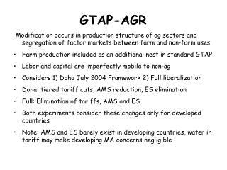 GTAP-AGR