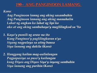 Koro: Ang Panginoon lamng ang aking sasambahin Ang Panginoon lamang ang aking mamahalin