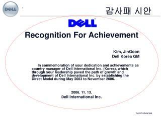 Recognition For Achievement  Kim, JinGoon Dell Korea GM