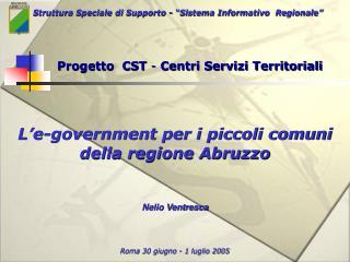 L'e-government per i piccoli comuni della regione Abruzzo