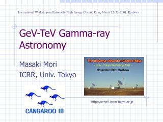 GeV-TeV Gamma-ray Astronomy