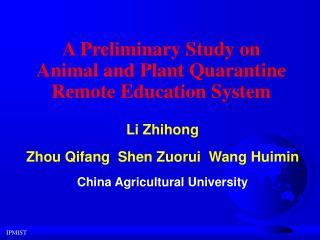 Li Zhihong Zhou Qifang  Shen Zuorui  Wang Huimin China Agricultural University