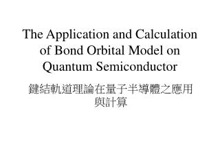 The Application and Calculation of Bond Orbital Model on Quantum Semiconductor