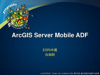 ArcGIS Server Mobile ADF
