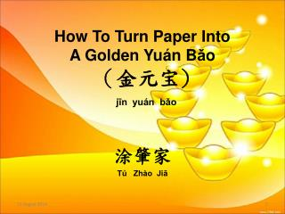 How To Turn Paper Into  A Golden Yu á n B ǎ o ( 金元宝 ) jīn  yuán  bǎo