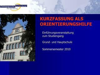 Einführungsveranstaltung  zum Studiengang  Grund- und Hauptschule