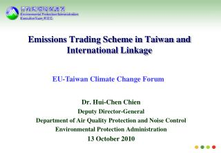 Emissions Trading Scheme in Taiwan and  International Linkage