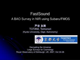 FastSound A BAO Survey in NIR using Subaru/FMOS