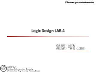 Logic Design LAB 4