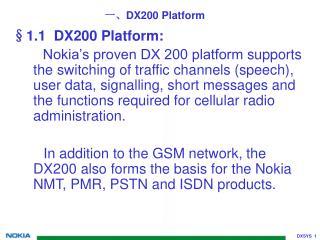 一、 DX200 Platform