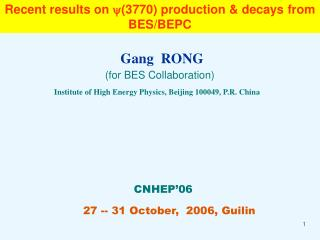 Recent results on  (3770) production & decays  from  BES/BEPC