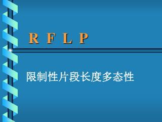 R  F  L  P