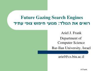 Future Gazing Search Engines רואים את הנולד: מנועי חיפוש צופי עתיד